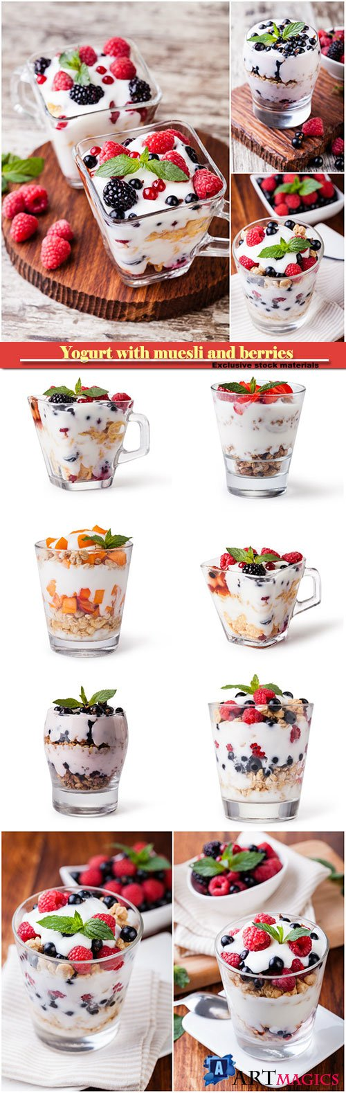 Yogurt with muesli and berries #2