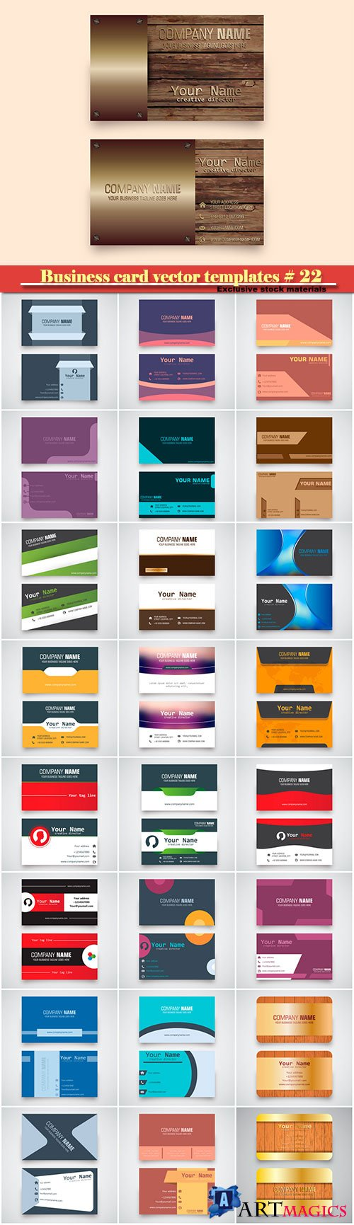 Business card vector templates # 22