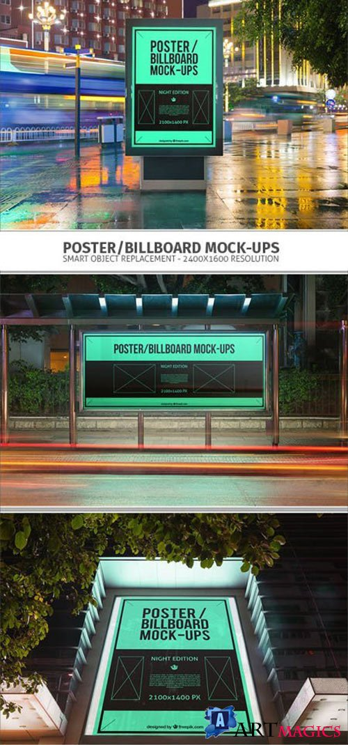 Advertising Billboard Posters Mock-up PSD Templates