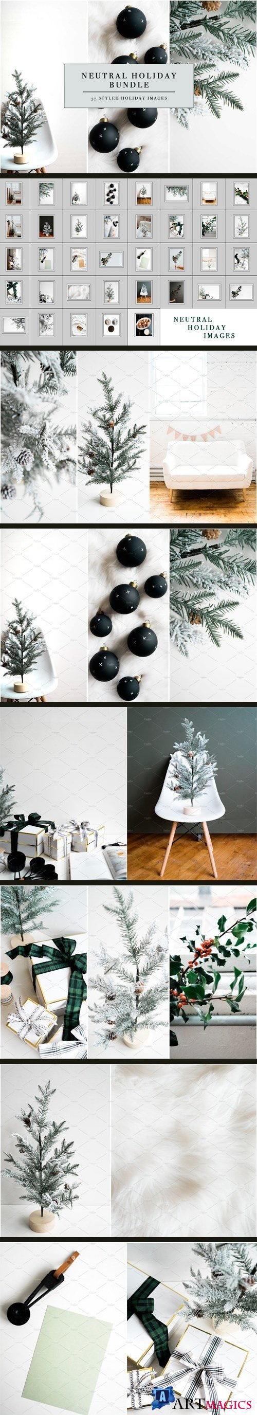 Christmas Styled Stock Images 2040473
