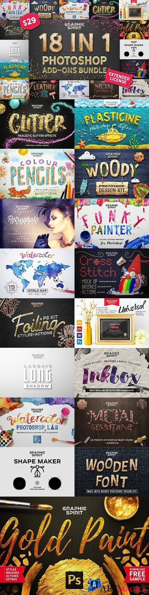 18 IN 1 Photoshop Bundle SALE - 1811554