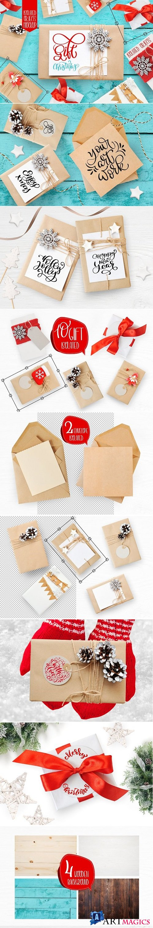Isolated Gift Christmas Mock ups 2124129