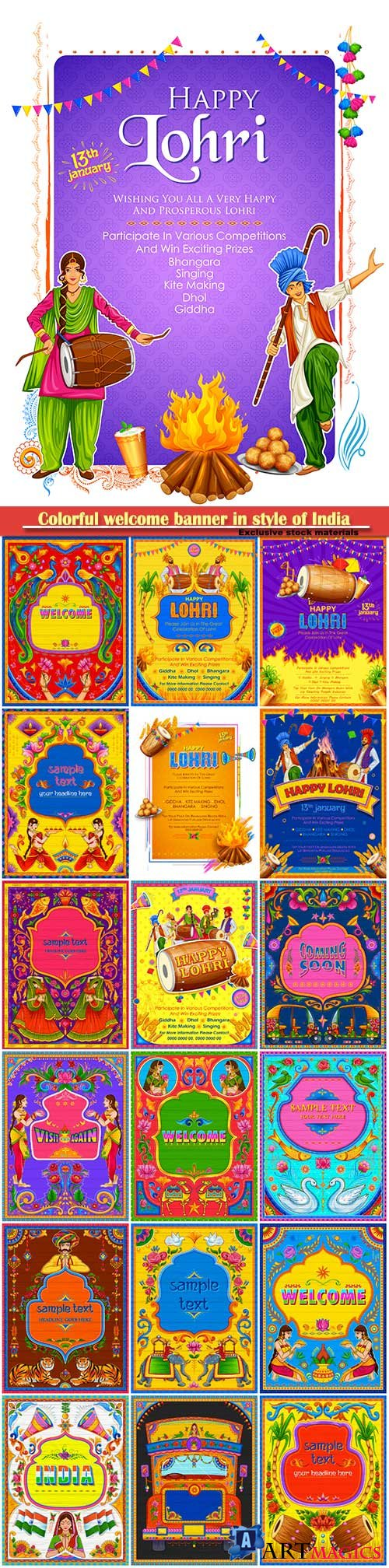Vector illustration of colorful welcome banner in style of India