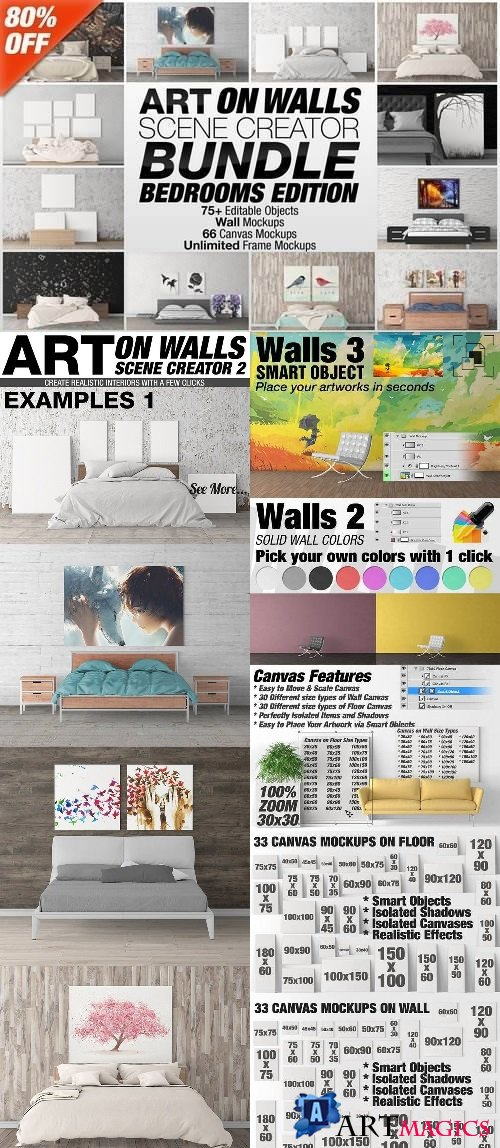 Art On Walls Scene Creator Bundle V2 - 1442232