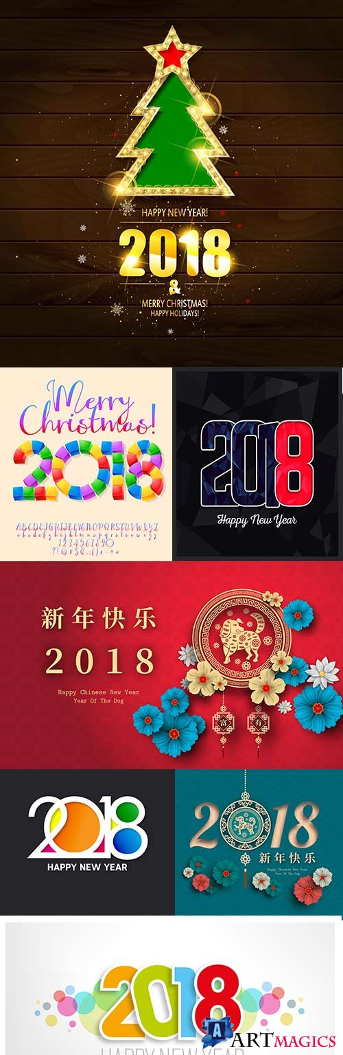 Happy Christmas and New Year holiday 2018 design