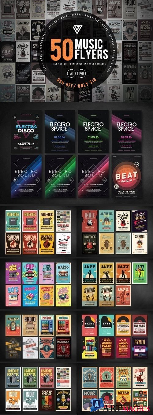 50 Music Flyers Bundle - 1477401