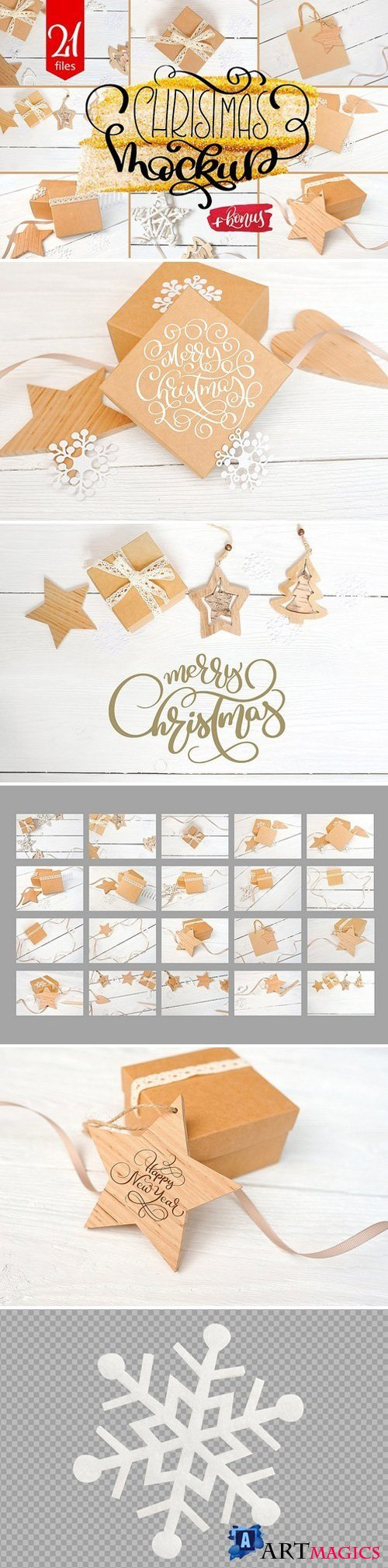 Christmas Mock Up Photos Collection 2120588