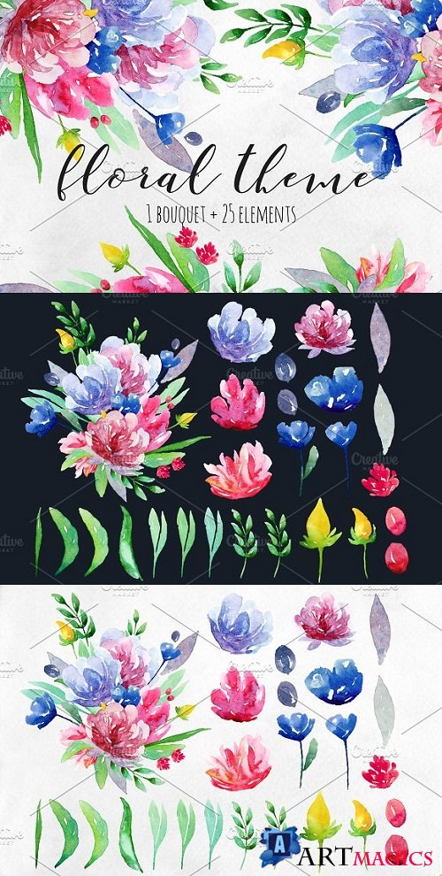 Watercolor summer flowers clip art - 2175021