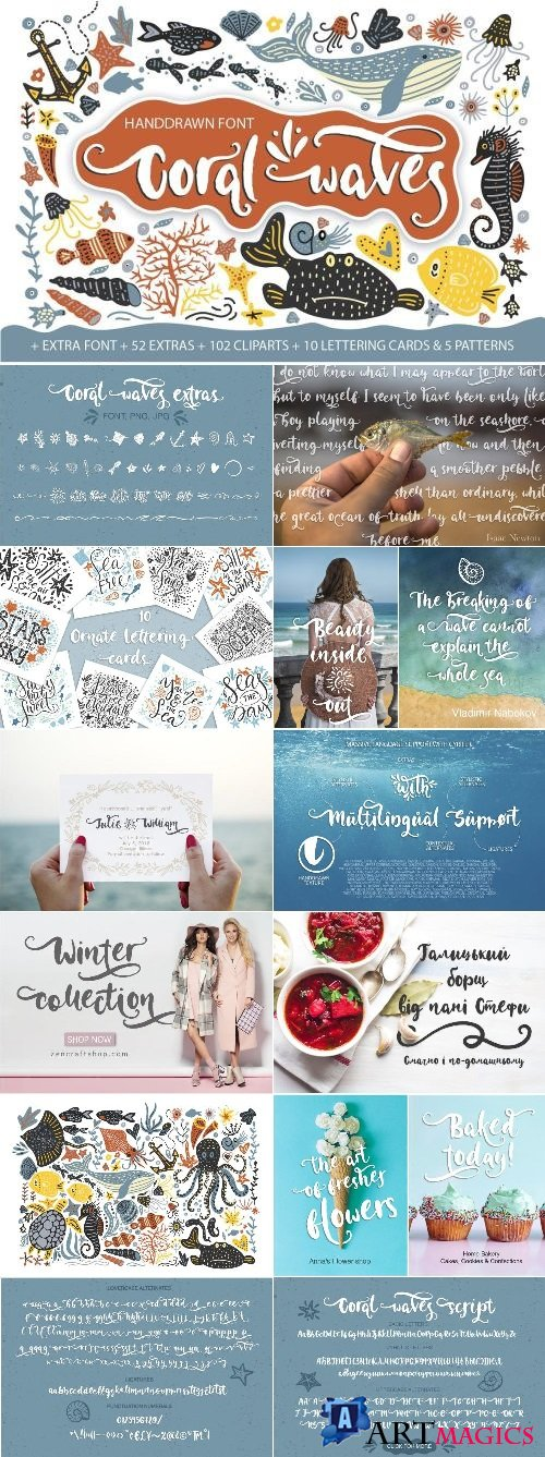 Coral Waves Font and Clip Arts - 2131811