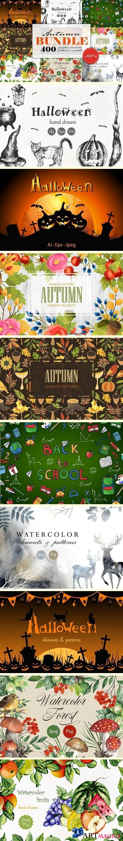 Autumn Bundle (elements, patterns) - 1930366