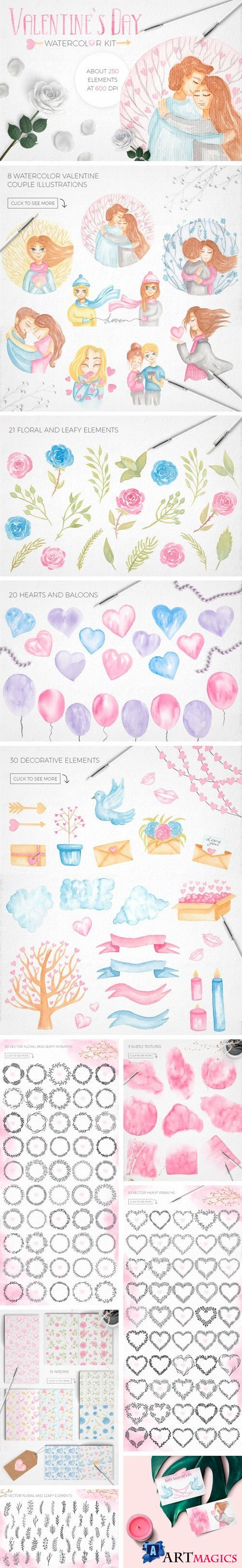 Valentine`s Day Watercolor Set - 2219105