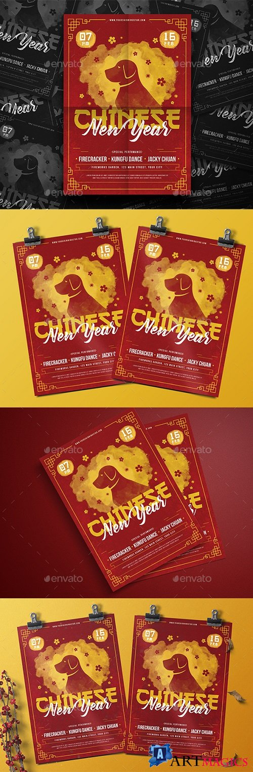 Chinese New Year Flyer 21266251