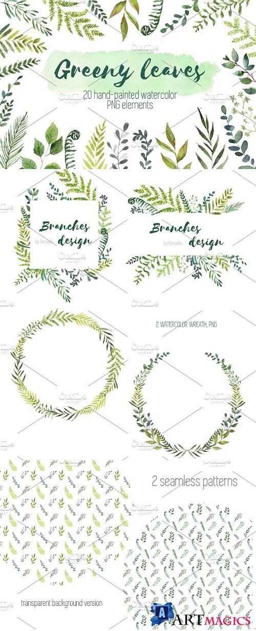 Watercolor green leaves set 2097213