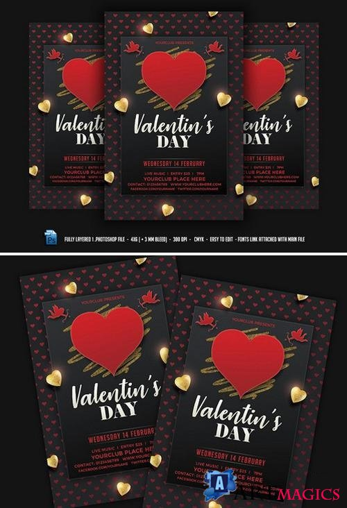 Valentines Day Party Flyer Template 2203076