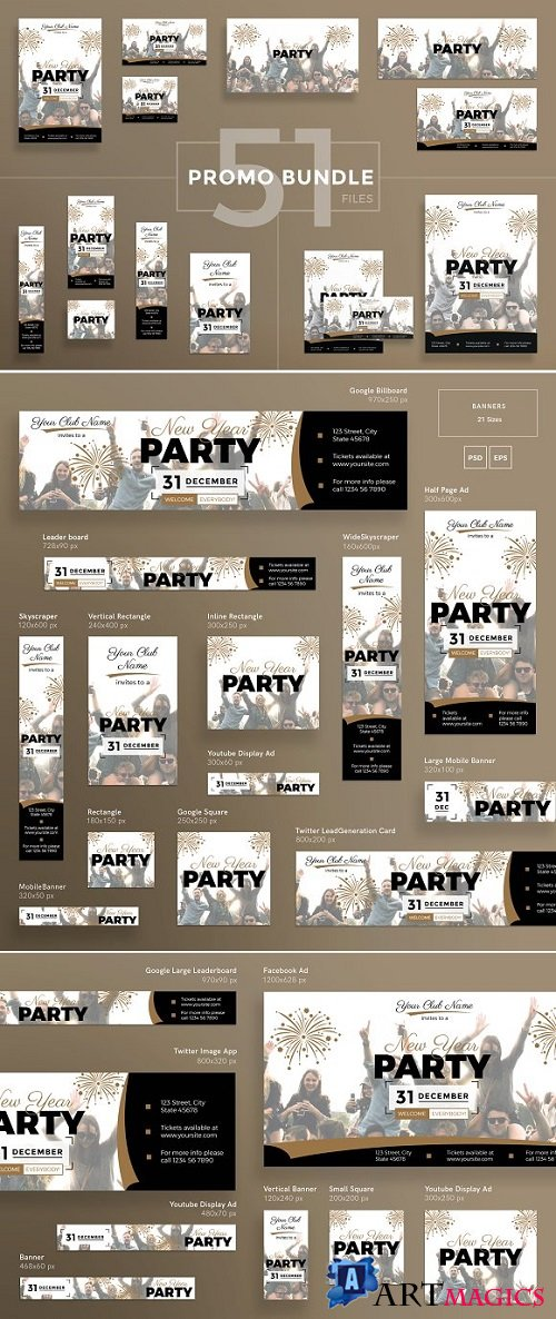Promo Bundle | New Year Party - 2095262