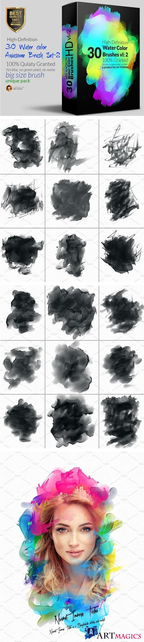 Hi-Res Water color PS Brush Set-2 - 1498779