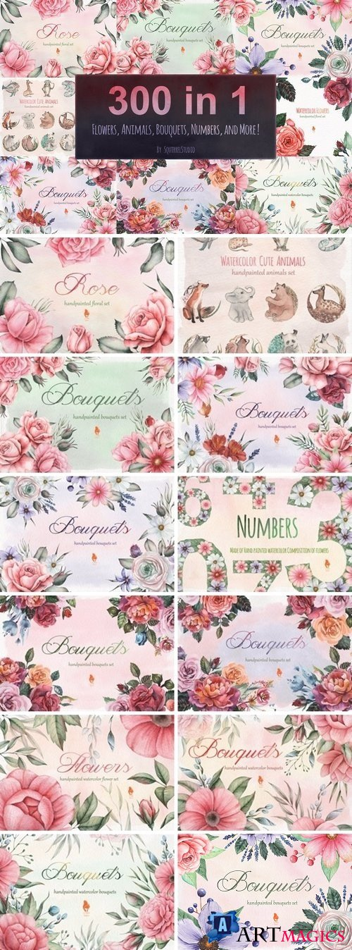 300 IN 1 WATERCOLOR BUNDLE - 1477219