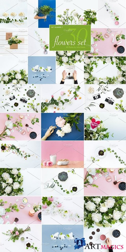 Flowers bundle. Set 1. 1540668