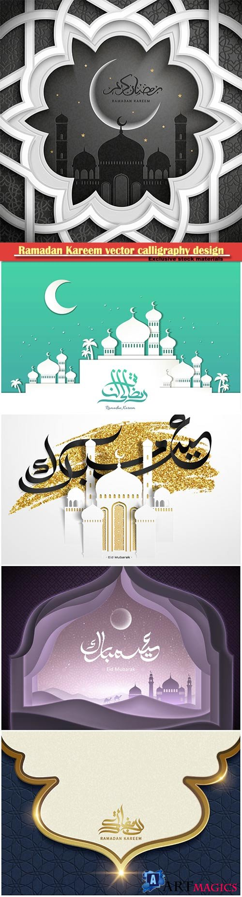 Ramadan Kareem vector calligraphy design with decorative floral pattern,mosque silhouette, crescent and glittering islamic background # 14