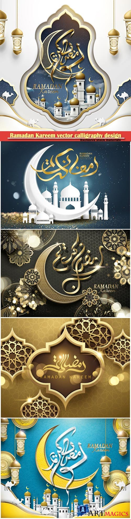 Ramadan Kareem vector calligraphy design with decorative floral pattern,mosque silhouette, crescent and glittering islamic background # 11