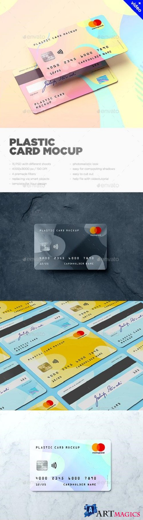 Plastic Card / Bank Card MockUp - 22352639