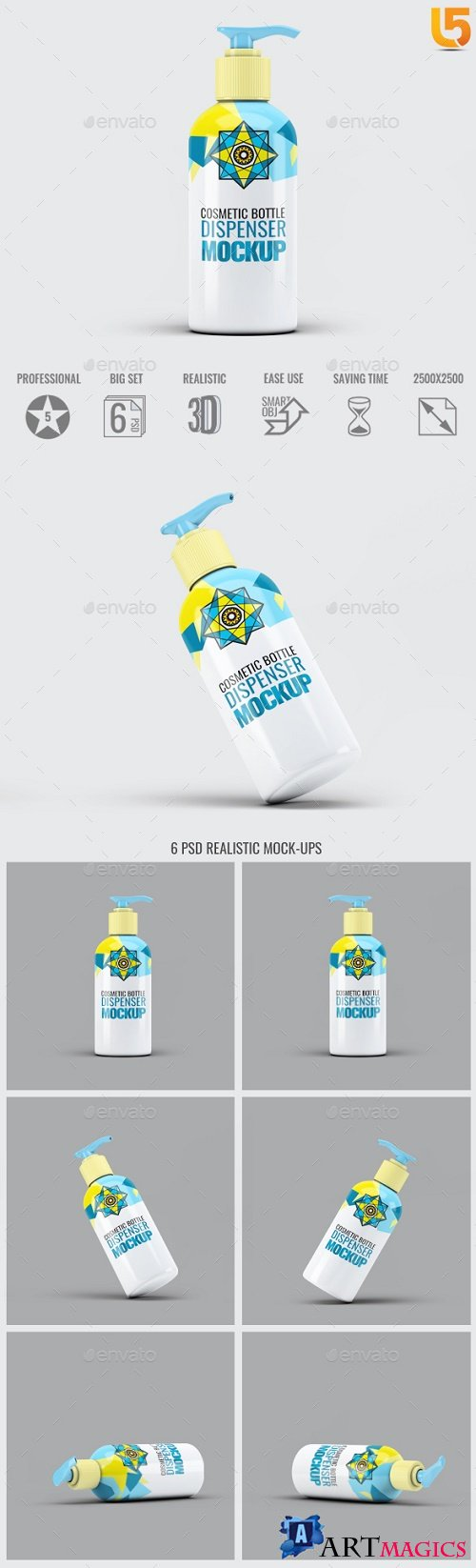 Cosmetic Bottle Dispenser Mock-Up V.4 - 20590295
