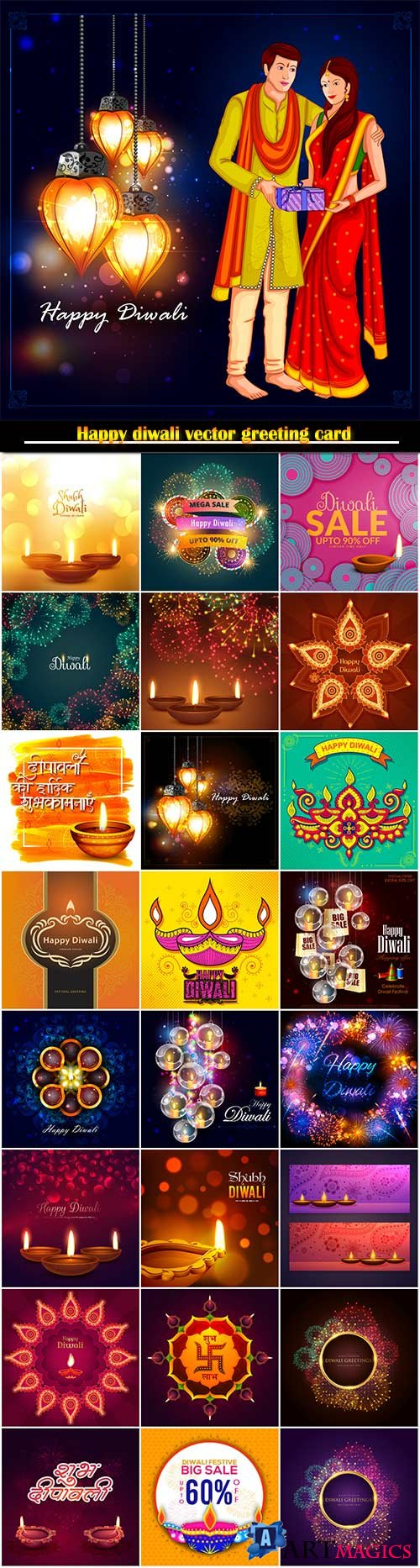 Happy diwali vector greeting card # 3