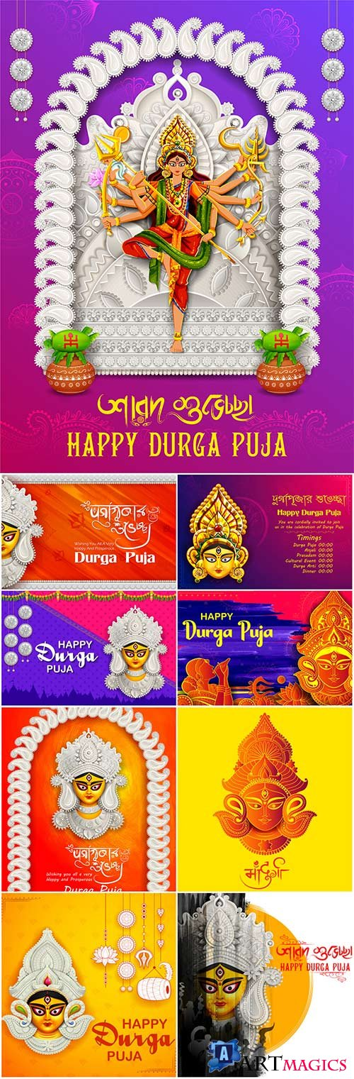 Goddess Durga in Happy Dussehra vector background