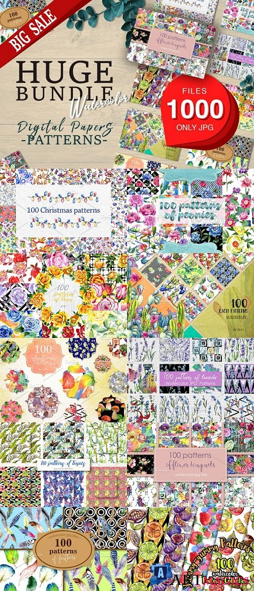 Inkydeals - 1000 Digital Paper Patterns