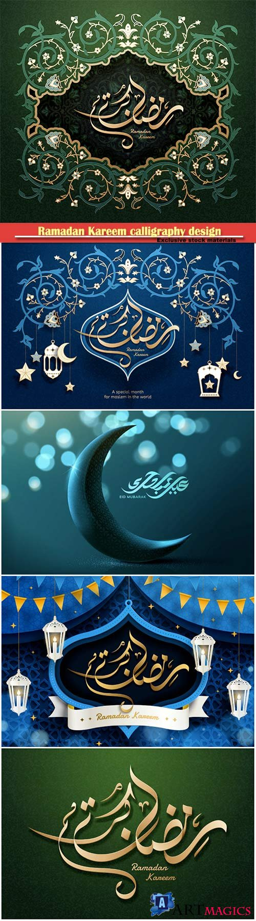 Ramadan Kareem calligraphy design, Eid mubarak  vector illustration