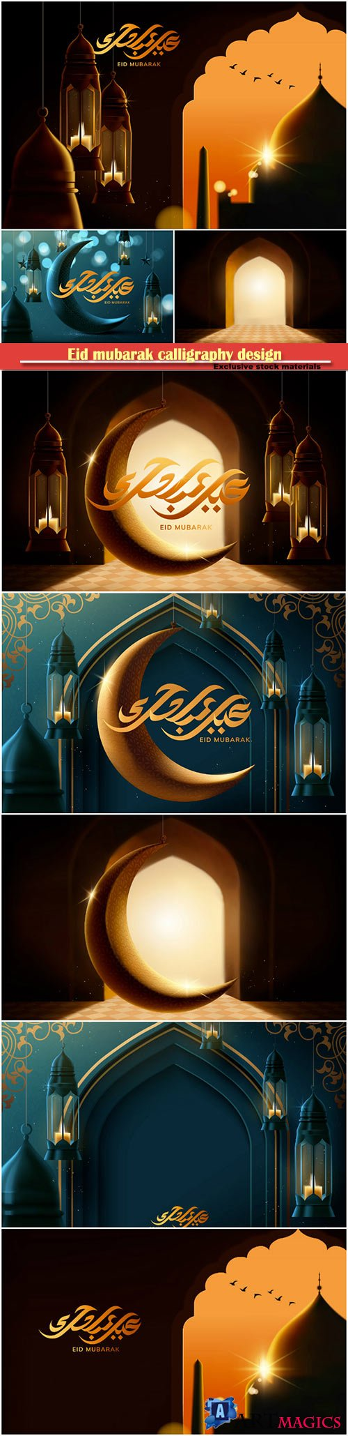 Eid mubarak calligraphy design, happy holiday written in Arabic