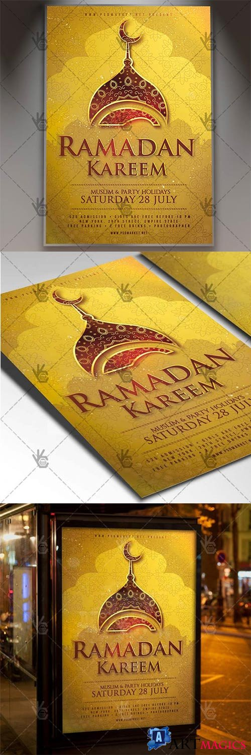 Iftar Party Flyer – Islamic PSD Template