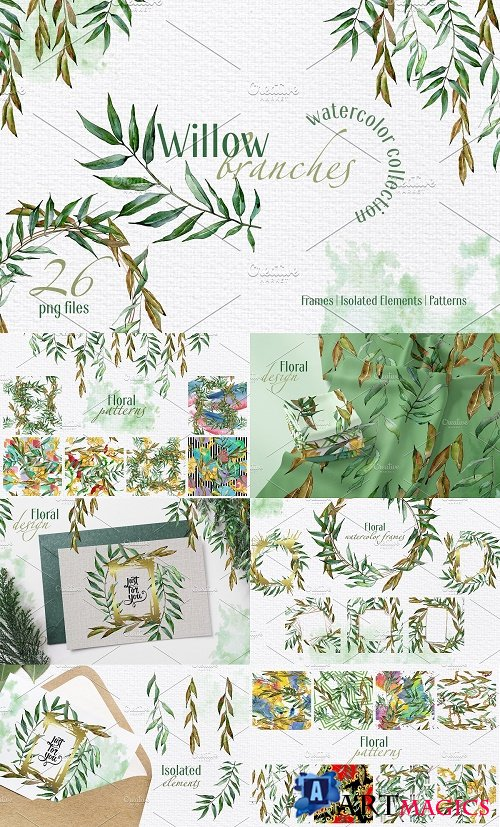 Willow branches Watercolor png - 3815566
