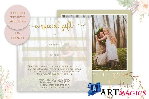 PSD Photo Gift Card Template #6 - 3860918