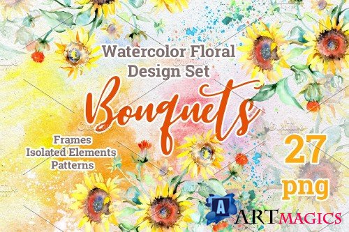 Watercolor bouquets with sunflowers - 3923962