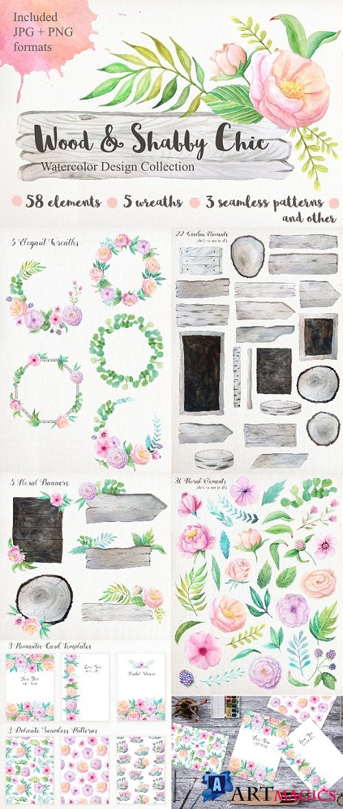 Shabby Chic Watercolor Pack - 642123