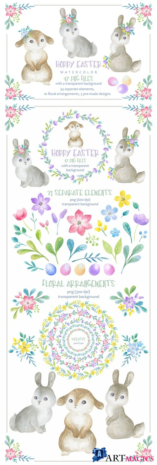 Hoppy Easter. Watercolor clip arts set - 468036