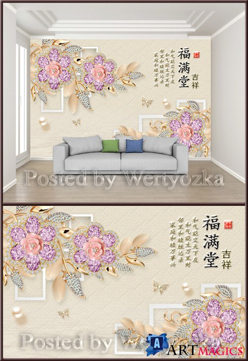 3D psd background wall fumantang diamond flower pearl