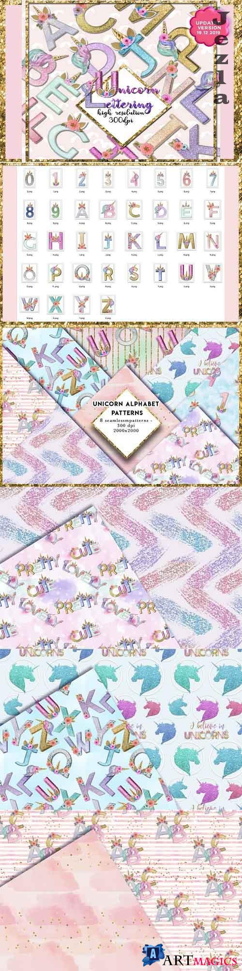 Unicorn Monogram Lettering and Seamless Pattern Bundle - 3315696 - 3944108