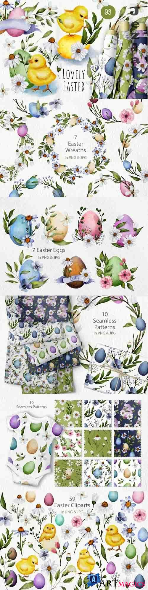 Easter Watercolor Chicken Bundle - 1237683
